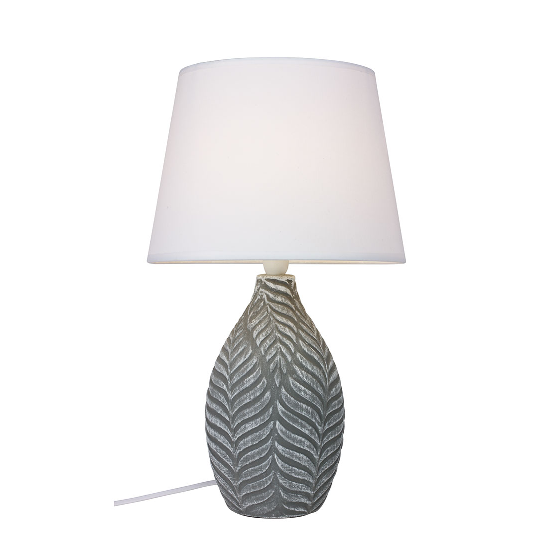 Bordslampor Köp bordslampa online   Lampan.se